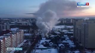 Всплеск пожаров обсудили на заседании правительства
