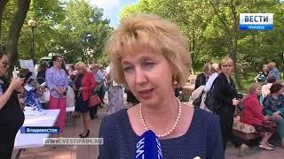 Танцевальный марафон для пожилых стартовал в Приморье