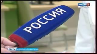 За оплату тепловой энергии астраханцы задолжали порядка 2 млрд рублей