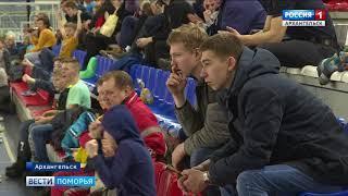 В Архангельске прошли игры Чемпионата России по флорболу