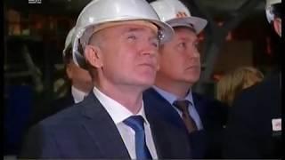 Губернатор Дубровский поручил оказать поддержку предприятиям легкой промышленности в моногородах ТОС
