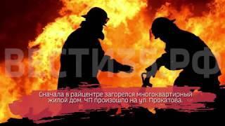 Пожар в Харовском районе закончился трагедией