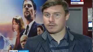 Одними из первых фильм «Тренер» увидели футболисты ивановского «Текстильщика»