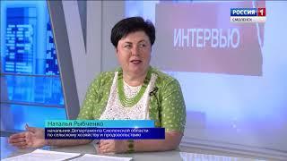 25.08.2018_ Вести интервью_ Рыбченко