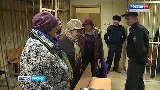 В Брянске арестован главврач частной клиники