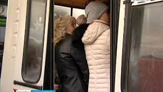 Анонс: красноярцы жалуются на общественный транспорт