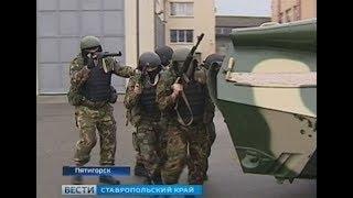 Пятигорский ОМОН и в праздник - на службе