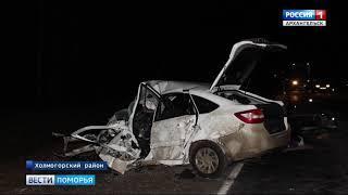 Три человека погибли в ДТП на трассе «М-8» в Холмогорском районе