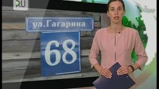 Новости KURGAN.RU от 27 июня 2018 года