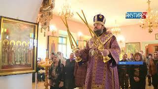 В Якутске отмечают День православной книги