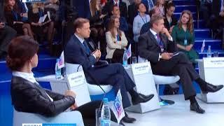 В Красноярске стартует XV экономический форум