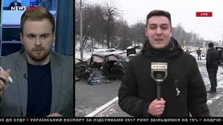 Масштабное ДТП в Киеве: машину разорвало на куски, погиб один человек 15.02.18