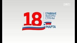 В избиркоме Ставропольского края прошёл семинар для общественных наблюдателей