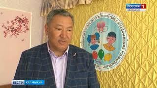 Российский детский фонд реализует благотворительную акцию