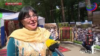На форуме «Машук» проходит празднование Дня Дагестана