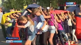 Жителей Архангельска традиционно пригласили на праздники во дворах