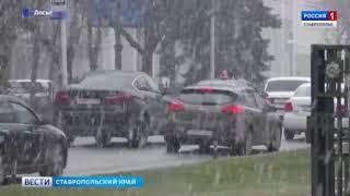 Ставропольцев не порадует первый день весны
