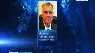 Главами двух районов Красноярска стали бывшие офицеры краевого ГУФСИН