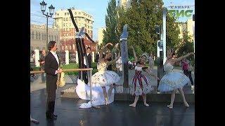 """Балетные па в центре города. В Самаре открыли новую скульптурную композицию """"Архитектура танца"""""""