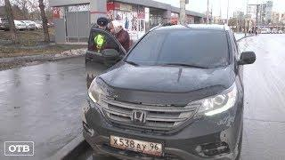 ГИБДД Екатеринбурга устроила облаву на тонированные автомобили