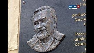 В Ростове-на-Дону открыли мемориальную табличку Владилену Левшину