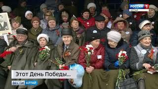 В Алтайском крае160 тысяч человек встали в День Победы в колонны «Бессмертного полка»