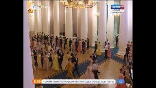 Вести Санкт-Петербург.Утро от 12.11.2018