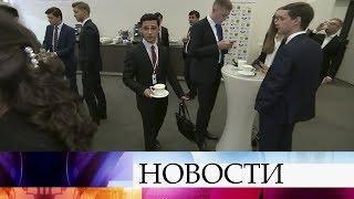 Форум молодых дипломатов проходит в Москве.