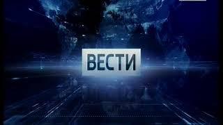 РОССИЯ 13 авг 2018 Пн 20 40