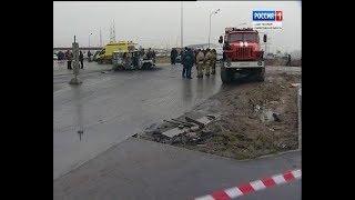 Вести Санкт-Петербург. Выпуск 17:00 от 26.10.2018