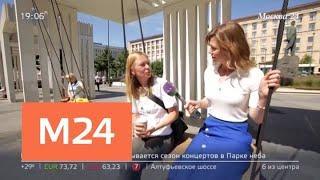 """""""Москва сегодня"""": новые программы и сервисы сделали столицу комфортнее - Москва 24"""