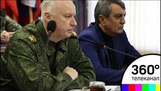 Бастрыкин пообещал наказать всех причастных к трагедии в Кемерове