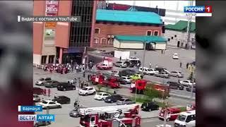 Пожар в торговом центре «Весна» в Барнауле тушили полсотни пожарных