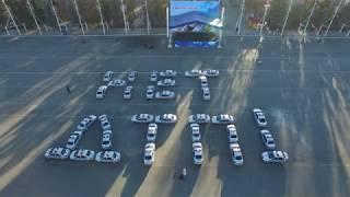 Всемирный день памяти жертв ДТП в Саратове 18.11.18