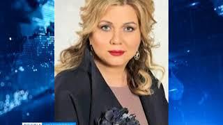 Министром тарифной политики Красноярского края назначена Марина Пономаренко