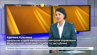 Вести. Интервью - Аделина Кузьмина