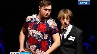 Молодёжную комедию Игоря Галича  «Моя подружка» покажут в ТЮЗе