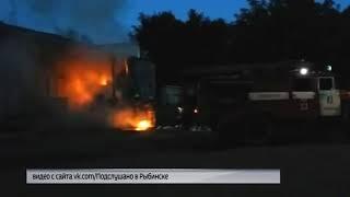 В Рыбинске на разгрузочной площадке супермаркета вспыхнул пожар