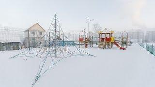 В Югре за год создали 170 дворовых и общественных территорий