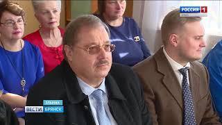 """""""Вести. Брянск"""" (эфир 10.12.2018 в 20:45)"""