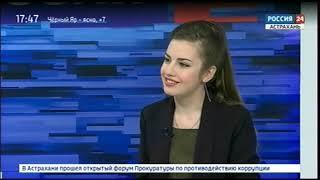 Интервью с министром культуры и туризма Астраханской области Галиной Зотеевой