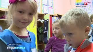 В Архангельске проходит региональный этап конкурса «Доброволец России»