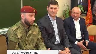 В 19-й школе Белгорода состоялась встреча трех поколений