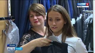 Вести-Псков 16.08.2018 20-40