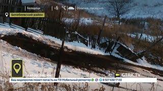 В одном из башкирских сел уже несколько дней из-под земли бьет пар