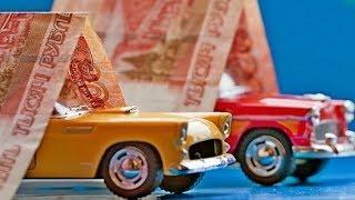 Налоговики рассказали, в каком случае югорчанам не нужно платить пошлину на транспорт