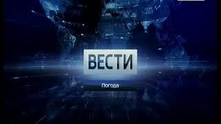 РОССИЯ 17 авг 2018 Пт 20 40