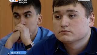 С 10 по 20 августа школы Иркаутской области принимают заявления на дополнительную сдачу ЕГЭ