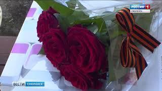 Смоленские полицейские поздравили ветеранов