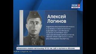 Новой улице возле здания МВД присвоят имя Героя Советского Союза Алексея Логинова